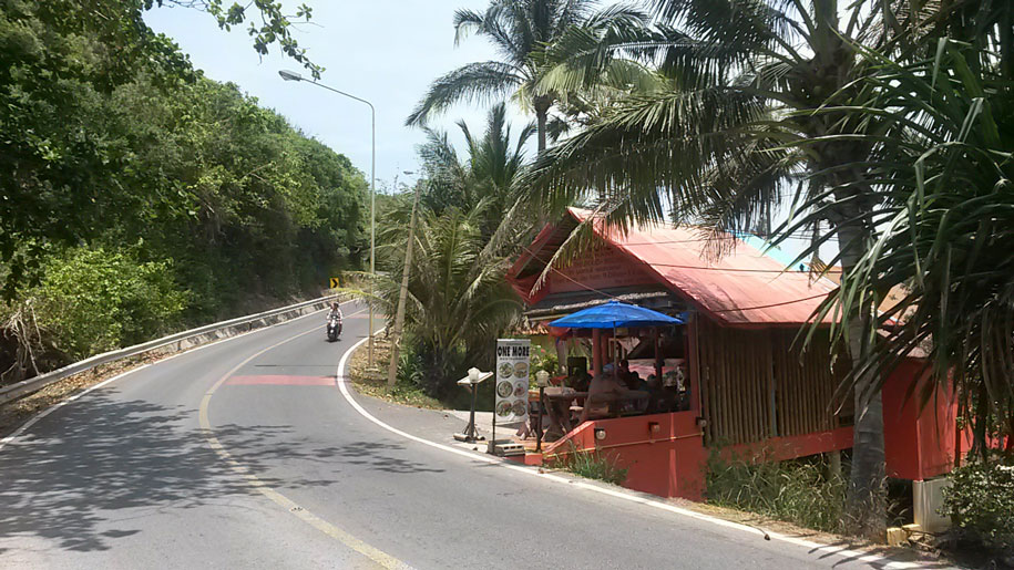 Кафе на выезде с пляжа Януй
