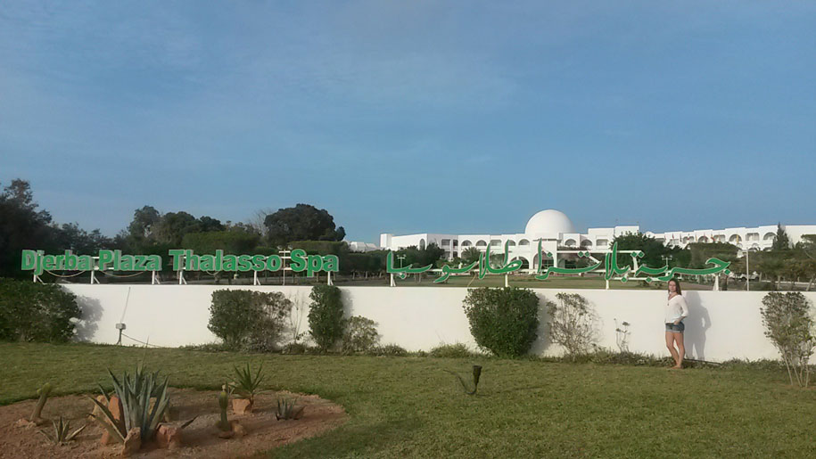 Отель LTI Djerba Plaza Thalasso & Spa 4*