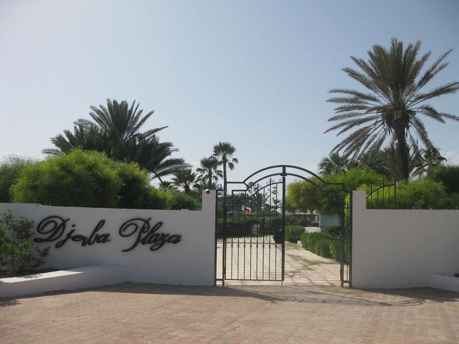 Отель Джерба Плаза, Тунис, выход к пляжу