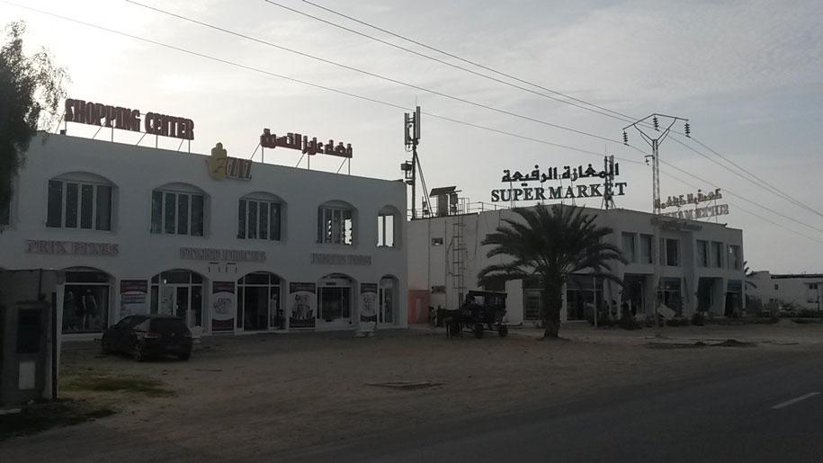 Супермаркет возле отеля Джерба Плаза, Тунис