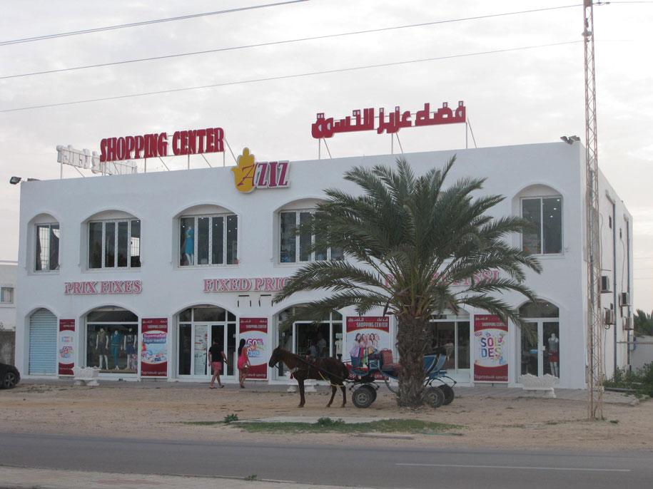 Магазины возле отлей на острове Джерба, Тунис