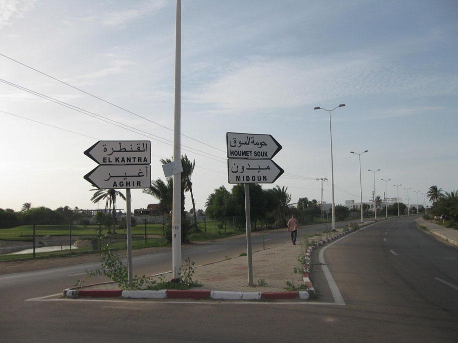 У отеля Джерба Плаза, Тунис