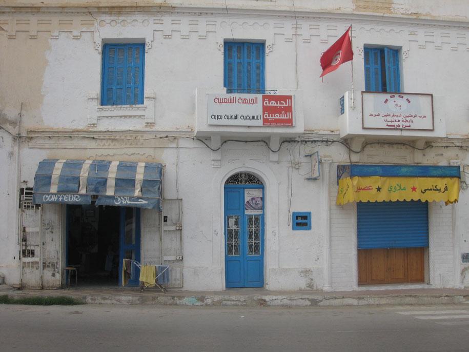 Хумт-Сук, остров Джерба, Тунис