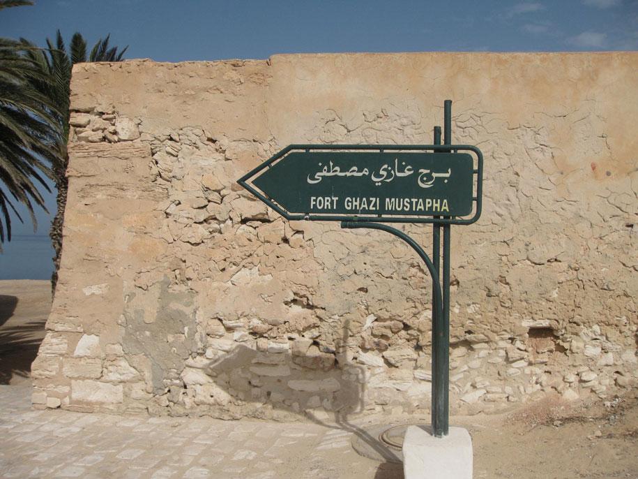 Форт Гази Мустафы, Хумт-Сук