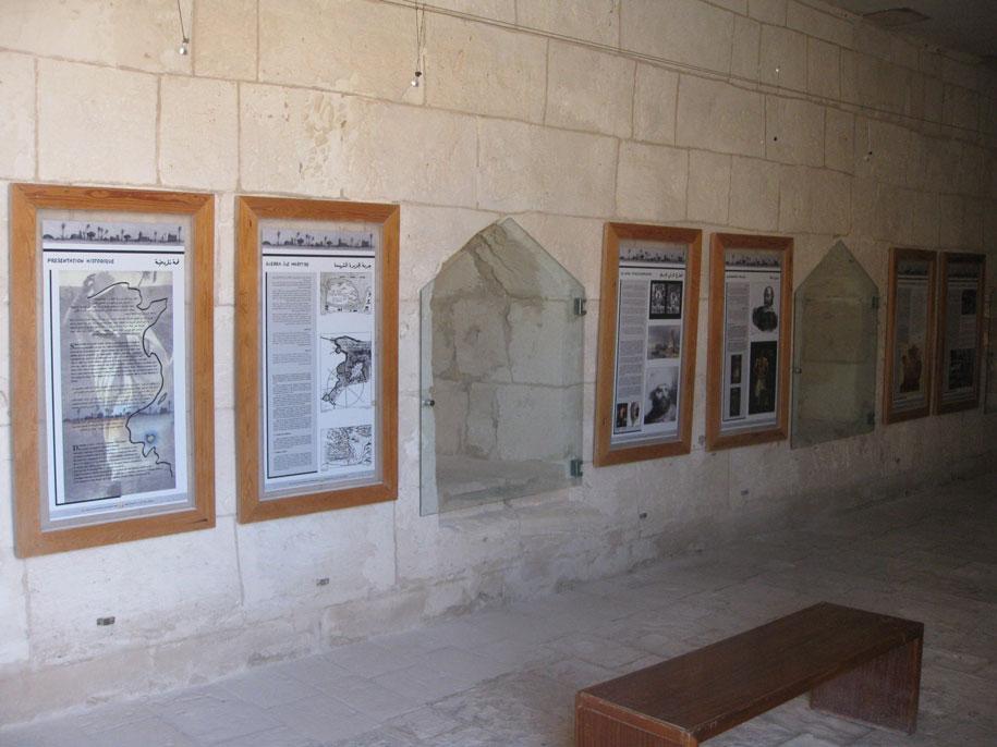 Музей в Форте Хумт-Сук