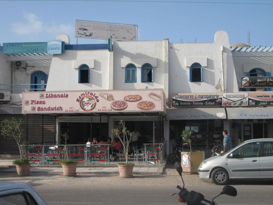 Пиццерии на острове Джерба, Тунис