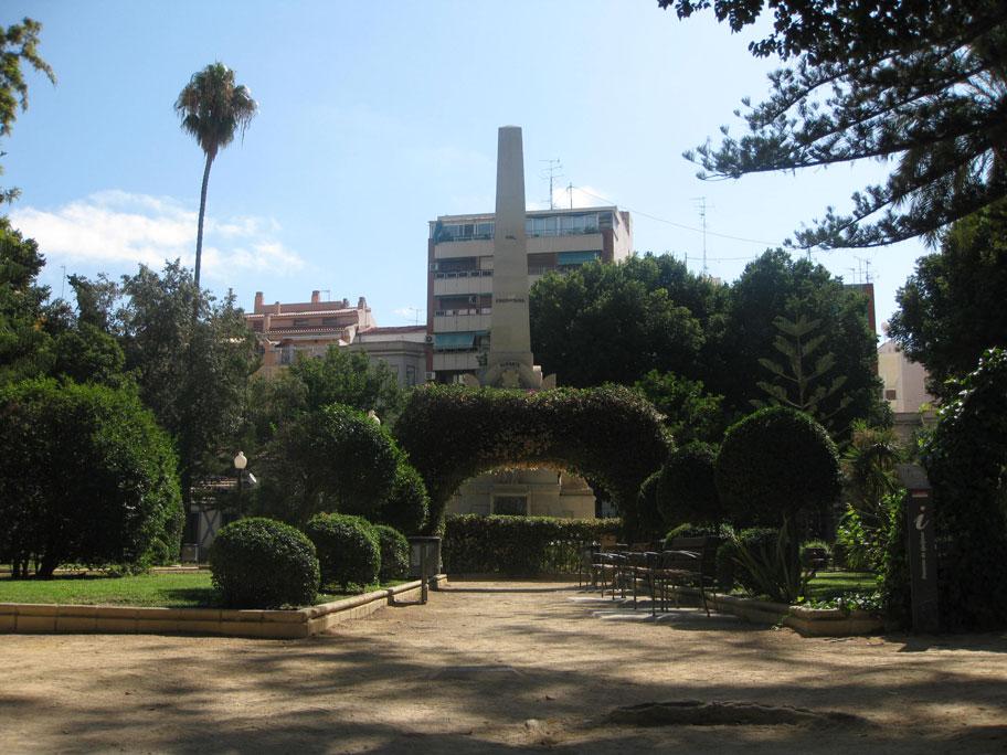 Парк Санта Тереза и Пантеон губернатору Кахино в Аликанте