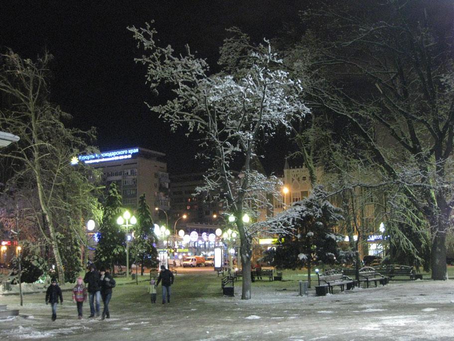 Жизнь в Краснодаре - зима в Краснодаре