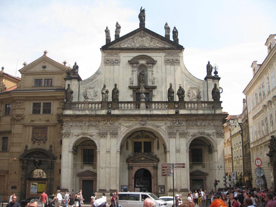 Достопримечательности Праги - Иезуитский костел Спасителя, Клементинум