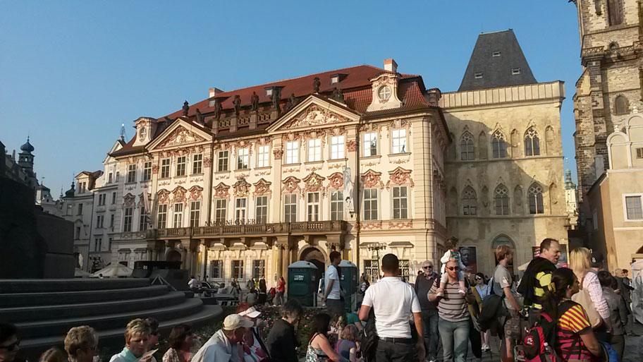 Достопримечательности Праги - Дворец Кинских